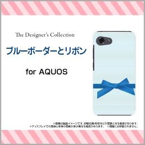 AQUOS R compact [SHV41/701SH] au SoftBank TPU ソフト ケース リボン 人気 定番 売れ筋 通販 デザインケース aqrco-tpu-mibc-001-045