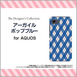 保護フィルム付 AQUOS R compact [SHV41/701SH] au SoftBank TPU ソフト ケース アーガイル 人気 定番 売れ筋 aqrco-ftpu-mibc-001-062