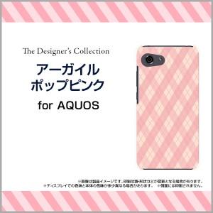保護フィルム付 AQUOS R compact [SHV41/701SH] au SoftBank TPU ソフト ケース アーガイル 人気 定番 売れ筋 aqrco-ftpu-mibc-001-063