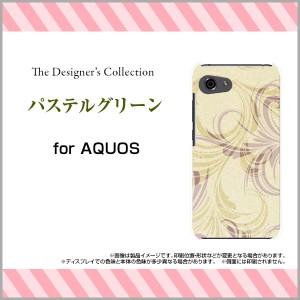 AQUOS R compact [SHV41/701SH] au SoftBank TPU ソフト ケース パステル デザイン 雑貨 小物 プレゼント aqrco-tpu-mibc-001-139