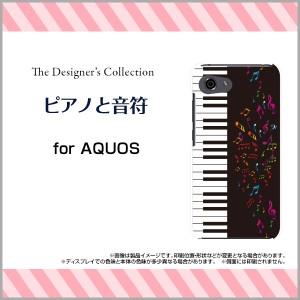TPU ソフト ケース AQUOS R compact [SHV41/701SH] au SoftBank イラスト デザイン 雑貨 小物 プレゼント aqrco-tpu-mibc-001-221