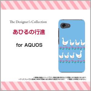 TPU ソフト ケース AQUOS R compact [SHV41/701SH] au SoftBank 動物 デザイン 雑貨 小物 プレゼント aqrco-tpu-mibc-001-237