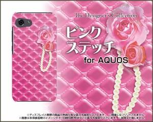 TPU ソフト ケース 保護フィルム付 AQUOS R compact [SHV41/701SH] au SoftBank バラ かわいい おしゃれ aqrco-ftpu-nnu-002-003