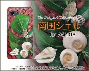 スマホ カバー AQUOS R compact [SHV41/701SH] au SoftBank 和柄 かわいい おしゃれ ユニーク 特価 aqrco-nnu-002-005