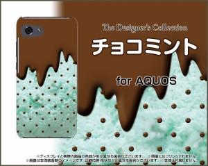 TPU ソフト ケース 保護フィルム付 AQUOS R compact [SHV41/701SH] au SoftBank チョコ かわいい おしゃれ aqrco-ftpu-nnu-002-060