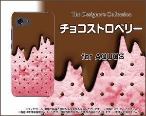 TPU ソフト ケース 保護フィルム付 AQUOS R compact [SHV41/701SH] au SoftBank いちご かわいい おしゃれ aqrco-ftpu-nnu-002-061