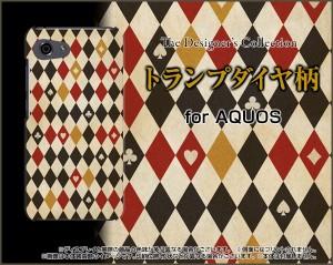 スマートフォン ケース 保護フィルム付 AQUOS R compact [SHV41/701SH] au SoftBank トランプ かわいい aqrco-f-nnu-002-088