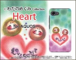 TPU ソフト ケース AQUOS R compact [SHV41/701SH] au SoftBank イラスト 激安 特価 通販 プレゼント デザインカバー aqrco-tpu-wad-024