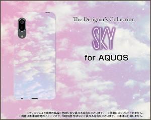 ガラスフィルム付 AQUOS sense3 SH-02M SHV45 スマホ カバー ハード TPUソフトケース 空 メンズ レディース aqse3-gf-ask-001-117