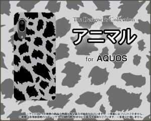 ガラスフィルム付 AQUOS sense3 SH-02M SHV45 スマホ ケース ハード TPUソフトケース アニマル type5 レディース aqse3-gf-ask-001-128