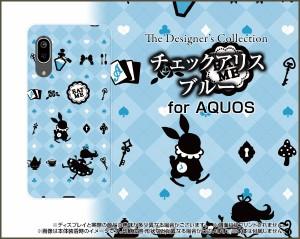 ガラスフィルム付 AQUOS sense3 SH-02M SHV45 スマホ ケース ハード TPUソフトケース チェックアリス ブルー aqse3-gf-ask-001-142