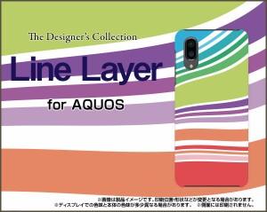 AQUOS sense3 plus サウンド SHV46 スマホ カバー ハード TPUソフトケース ボーダー 雑貨 メンズ レディース aqse3p-cyi-001-037