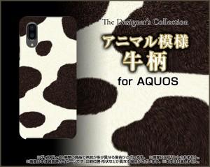 スマホ カバー ハード TPUソフトケース AQUOS sense3 plus サウンド SHV46 牛柄 かわいい おしゃれ ユニーク 特価 aqse3p-nnu-002-033