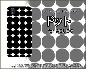 保護フィルム付 AQUOS sense [SH-01K/SHV40] スマホ ケース docomo au UQ mobile ドット 雑貨 メンズ レディース aqsen-f-ask-001-030
