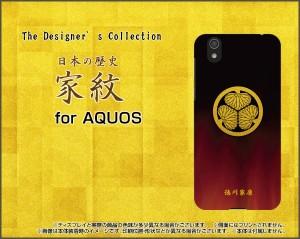 保護フィルム付 AQUOS sense [SH-01K/SHV40] TPU ソフト ケース 家紋 人気 定番 売れ筋 通販 aqsen-ftpu-kamon04-tokugawa