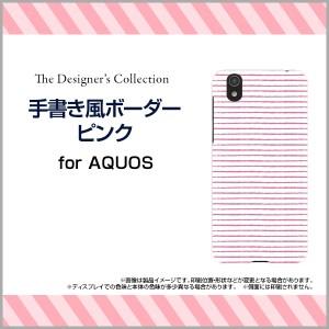 AQUOS sense [SH-01K/SHV40] TPU ソフト ケース ボーダー 人気 定番 売れ筋 通販 デザインケース aqsen-tpu-mibc-001-055