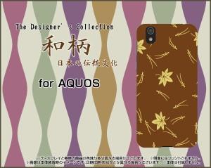 TPU ソフト ケース 保護フィルム付 AQUOS sense [SH-01K/SHV40] 和柄 激安 特価 通販 プレゼント aqsen-ftpu-wagara002-003