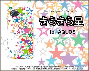 AQUOS SERIE mini AQUOS Xx3 mini [SHV38 603SH] スマホ ケース au SoftBank 星 雑貨 メンズ レディース プレゼント aqsexx-ask-001-025