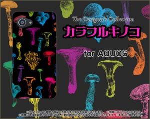 AQUOS SERIE mini AQUOS Xx3 mini [SHV38 603SH] スマホ ケース au SoftBank カラフル 雑貨 メンズ レディース aqsexx-ask-001-047