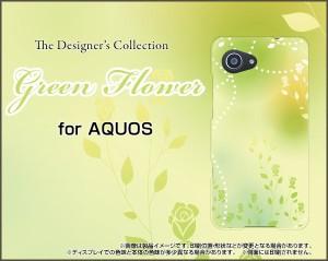 保護フィルム付 AQUOS SERIE mini AQUOS Xx3 mini [SHV38 603SH] スマホ カバー au SoftBank 花柄 雑貨 メンズ aqsexx-f-cyi-001-038