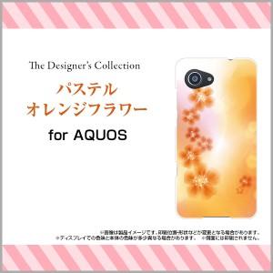 保護フィルム付 AQUOS SERIE mini AQUOS Xx3 mini [SHV38 603SH] スマートフォン カバー au SoftBank パステル aqsexx-f-mibc-001-136