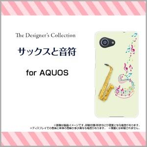 スマホ ケース AQUOS SERIE mini AQUOS Xx3 mini [SHV38 603SH] au SoftBank イラスト デザイン 雑貨 小物 aqsexx-mibc-001-220