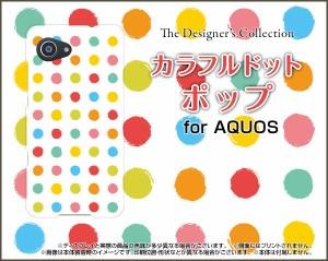 AQUOS SERIE mini AQUOS Xx3 mini [SHV38 603SH] 保護フィルム付 スマホ カバー au SoftBank ドット 雑貨 メンズ aqsexx-f-nnu-002-046