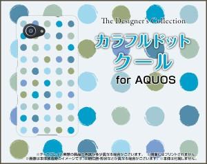 スマホ カバー AQUOS SERIE mini AQUOS Xx3 mini [SHV38 603SH] au SoftBank ドット かわいい おしゃれ ユニーク aqsexx-nnu-002-048