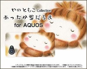 AQUOS SERIE mini AQUOS Xx3 mini [SHV38 603SH] 保護フィルム付 スマートフォン カバー au SoftBank 雪だるま 雑貨 aqsexx-f-yano-040