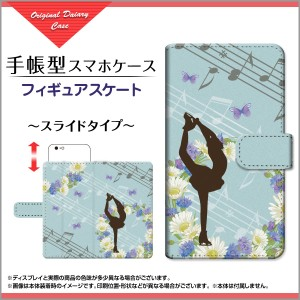 保護フィルム付 手帳型 スマホケース XPERIA XZ1 Compact [SO-02K] イラスト docomo 雑貨 メンズ so02k-f-book-sli-cyi-001-124