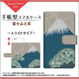 保護フィルム付 手帳型 スマホケース iPhone X 和柄 docomo au SoftBank 雑貨 メンズ レディース ipx-f-book-sli-cyi-001-130