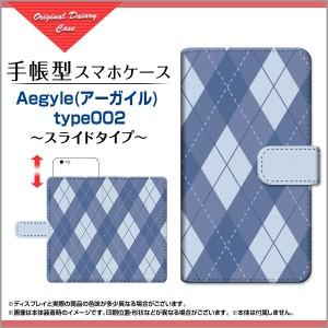 手帳型 スマホケース HUAWEI P20 格安スマホ アーガイル p20-book-sli-cyi-argyle-002
