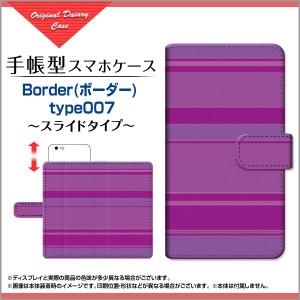 手帳型 スマホケース GALAXY S9+ 格安スマホ ボーダー gas9p-book-sli-cyi-border-007