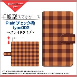 ガラスフィルム付 手帳型 スマホカバー スライド式 LG it [LGV36] au チェック 雑貨 メンズ lgv36-gf-book-sli-cyi-plaid-002