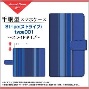 保護フィルム付 手帳型 スマホケース Qua phone QX [KYV42] ストライプ au 雑貨 メンズ レディース kyv42-f-book-sli-cyi-stripe-001