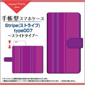 手帳型 スマホ ケース スライド式 HUAWEI P30 Pro HW-02L docomo ストライプ メンズ レディース hw02l-book-sli-cyi-stripe-007