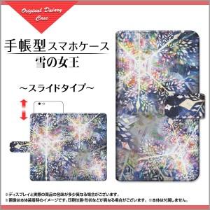 ガラスフィルム付 手帳型 スライド式 スマホ カバー HUAWEI nova lite 2 704HW SoftBank 雪 スタンド機能 704hw-gf-book-sli-ike-002