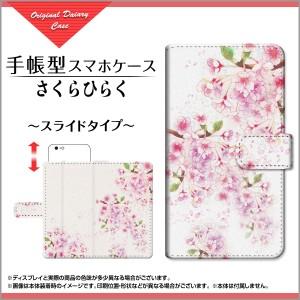iPhone 8 Plus 液晶全面保護 3Dガラスフィルム付 カラー:白 手帳型 スマホ ケース 花 docomo au SoftBank ip8p-3d-wh-book-sli-ike-009