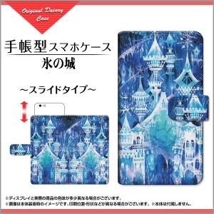 手帳型 スマホ カバー スライド式 Redmi Note 9T イラスト スタンド機能 ren9t-book-sli-ike-014