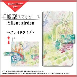 手帳型 スマホ カバー スライド式 ZenFone Max (M2) 格安スマホ イラスト スタンド機能 zb633kl-book-sli-ike-033