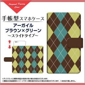 手帳型 スマホケース iPhone 7 Plus アーガイル docomo au SoftBank 人気 定番 売れ筋 通販 ip7p-book-sli-mbcy-001-013