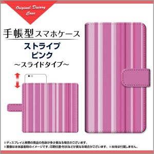 保護フィルム付 手帳型 スマホケース AQUOS SERIE mini AQUOS Xx3 mini [SHV38 603SH] au SoftBank aqsexx-f-book-sli-mbcy-001-053