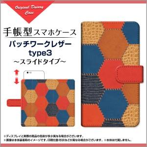 手帳型 スマホケース iPhone X レザー調 docomo au SoftBank 人気 定番 売れ筋 通販 デザインケース ipx-book-sli-mbcy-001-093