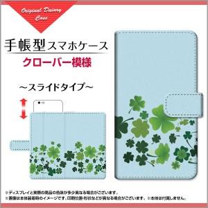 ガラスフィルム付 手帳型 スマホカバー スライド式 Google Pixel 3a グーグル ピクセル スリーエー docomo SoftBank 春 pi3a-gf-book-sli