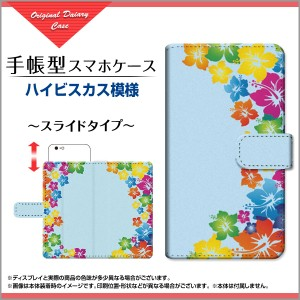 ガラスフィルム付 iPhone 12 mini 手帳型 スマホカバー スライド式 花 人気 定番 通販 ip12mi-gf-book-sli-mbcy-001-154