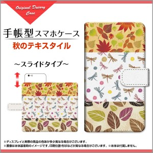 ZenFone 5Z [ZS620KL] 格安スマホ 手帳型 スマホカバー 和風 人気 定番 売れ筋 通販 デザインケース zs620kl-book-sli-mbcy-001-160