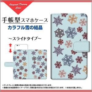 ガラスフィルム付 手帳型 スマホケース iPhone 8 Plus docomo au SoftBank 雑貨 メンズ レディース ip8p-gf-book-sli-mbcy-001-170