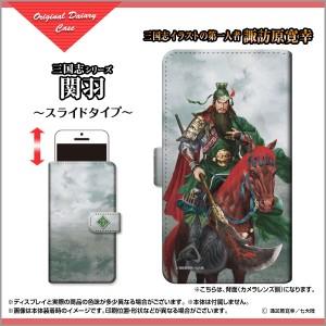 iPhone 8 Plus 液晶全面保護 3Dガラスフィルム付 カラー:白 手帳型 スマホ ケース 家紋 ip8p-3d-wh-book-sli-suwa-san-04-1