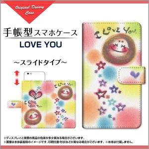保護フィルム付 手帳型 スマホ ケース HUAWEI nova 2 huawei nova 2 イラスト au スタンド機能 カードポケット hwv31-f-book-sli-wad-106
