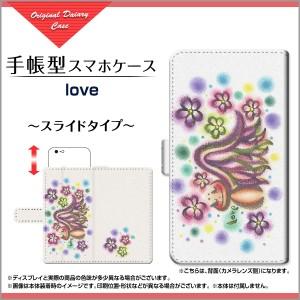 手帳型 スマホ カバー スライド式 iPhone 12 Pro docomo au SoftBank イラスト スタンド機能 ip12p-book-sli-wad-107